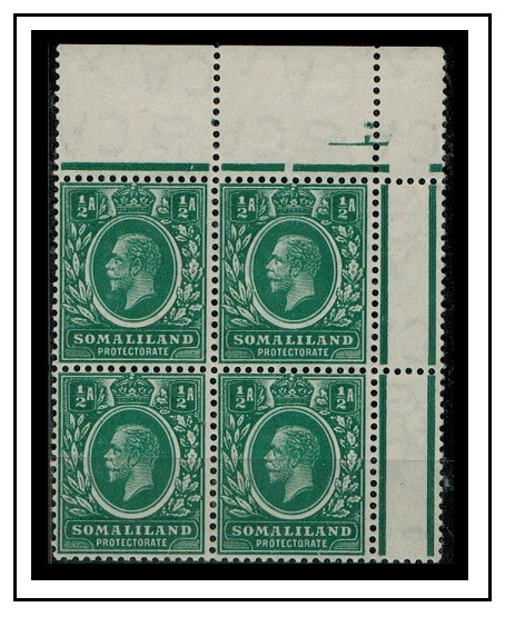 SOMALILAND - 1913 1/2a green mint block of four with INVERTED WATERMARK.  SG 60w