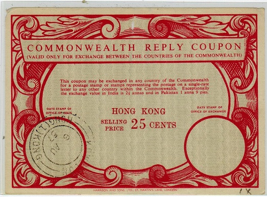 HONG KONG - 1957 issued 25c COMMONWEALTH REPLY COUPON issued at KOWLOON.