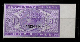 CEYLON - 1872 1r IMPERFORATE PLATE PROOF