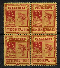 AUSTRALIA (Victoria) - 1892 2 1/2d brown-red on yellow mint block of four.  SG 315a.
