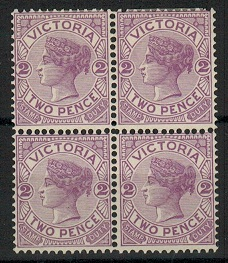 AUSTRALIA (Victoria) - 1899 2d violet mint block of four.  SG 359.