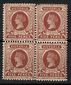 AUSTRALIA (Victoria) - 1900 5d reddish-brown mint block of four.  SG 391.