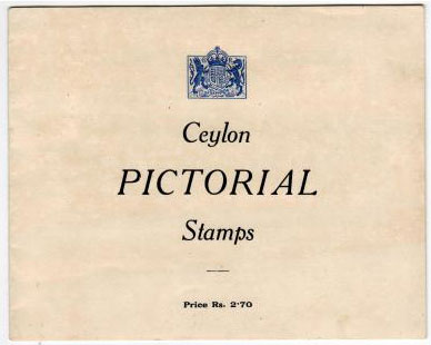CEYLON - 1935 Rs2.70 official crested CEYLON PICTORIAL STAMP folder.