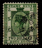 HONG KONG - 1900 (circa) $2 STAMP DUTY used FORGERY.