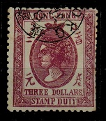 HONG KONG - 1900 (circa) $3 STAMP DUTY used FORGERY.