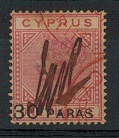 CYPRUS - 1882 30 paras on 1 pi rose with