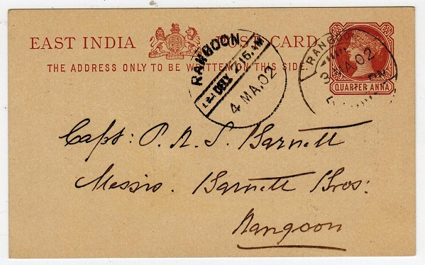 BURMA - 1890 1/4a brown Indian PSC used at RANGOON by BURMA CLUB. H&G 7.
