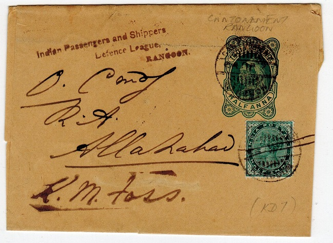 BURMA - 1895 1/2a green Indian PS wrapper uprated used at CANTONEMENT RANGOON. H&G 1.