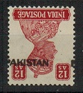 PAKISTAN - 1947 12a (SG 12) U/M with INVERTED AND MISPLACED OVERPRINT.