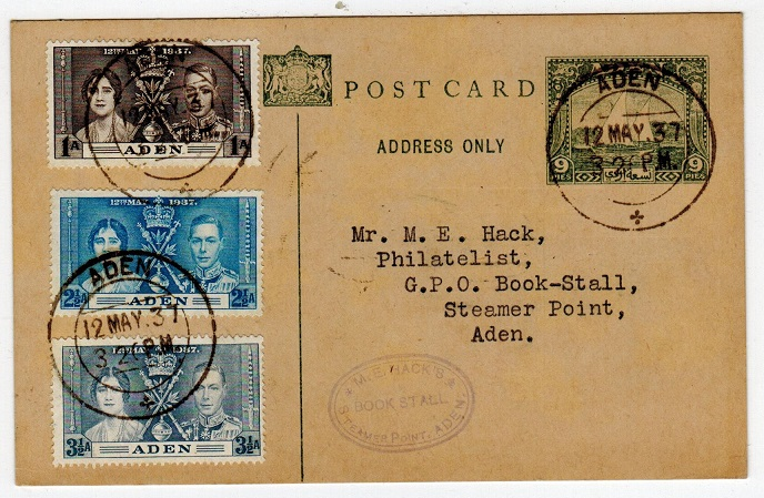 ADEN - 1939 9p green on buff PSC used from ADEN on