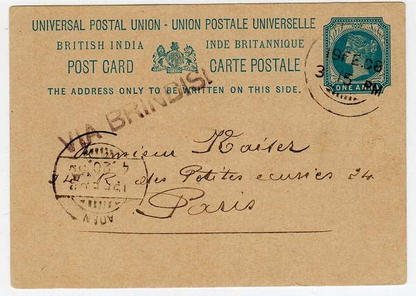 ADEN - 1894 1a blue on buff Indian PSC used at ADEN with VIA BRINDISI h/s.  H&G 11.