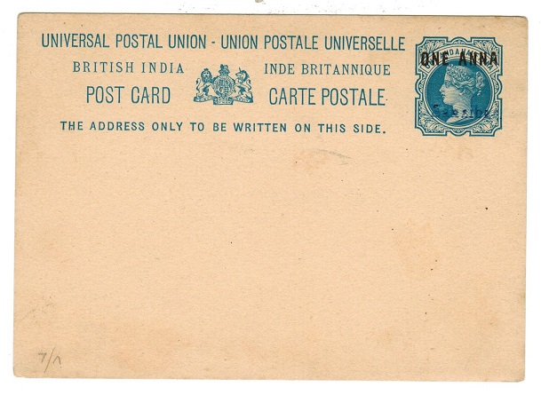 ZANZIBAR - 1895 1a surcharge on 1 1/2a blue on cream PSC unused.  H&G 2.