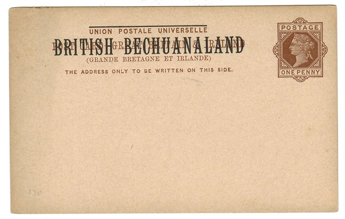 BECHUANALAND - 1888 1d brown on buff PSC unused.  H&G 4.