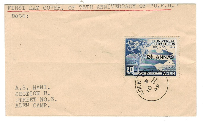 ADEN - 1949 first day cover with 2 1/2a