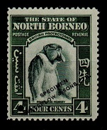 NORTH BORNEO - 1939 4c COLOUR TRIAL with WATERLOW & SONS overprint.