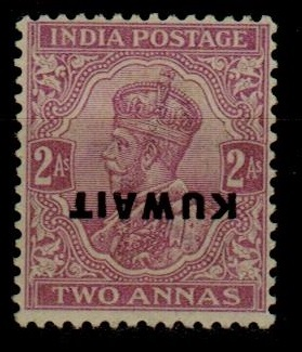 KUWAIT - 1923 2a violet mint with INVERTED OVERPRINT.  SG 4.
