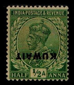 KUWAIT - 1923 1/2a green mint with INVERTED OVERPRINT.  SG 1.