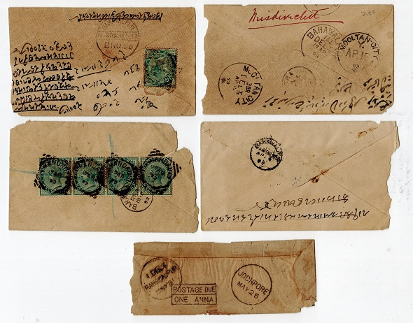 BAHAWALPUR - 1893-98 range of inward covers with BAHAWALPUR cancels.