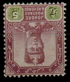 MALAYA (Johore) - 1930 5c mint with INVERTED WATERMARK.  SG 92w.