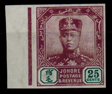 MALAYA (Johore) - 1910 25c IMPERFORATE PLATE PROOF.