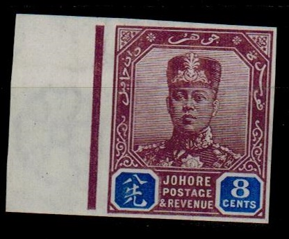 MALAYA (Johore) - 1910 8c IMPERFORATE PLATE PROOF.