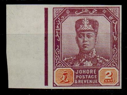 MALAYA (Johore) - 1910 2c IMPERFORATE PLATE PROOF.