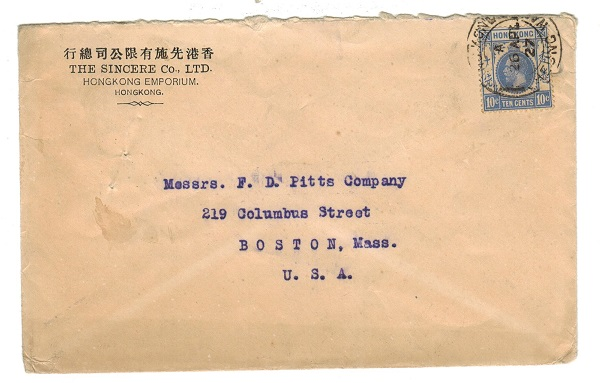 HONG KONG - 1927 cover to USA used at SHEUNG WAN.