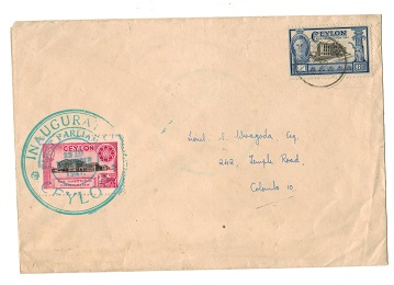 CEYLON - 1947 local cover with special FIRST PARLIAMENT cancel.
