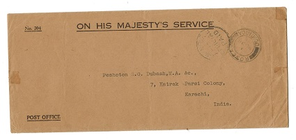 DOMINICA - 1936 OFFICIAL PAID h/s on
