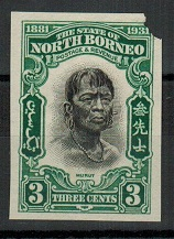 NORTH BORNEO - 1931 3c IMPERFORATE PLATE PROOF.