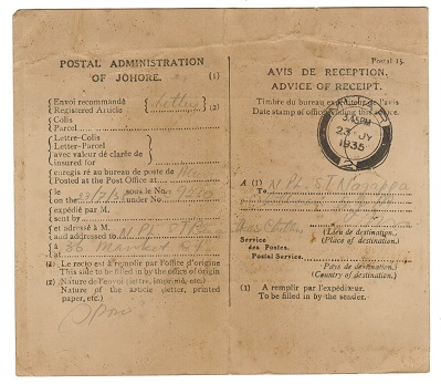 MALAYA (Johore) 1935 AVIS RECEPTION card used at MUAR.