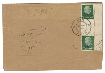 PALESTINE - 1948 local cover with HAIFA NAHLA B.U. cds.