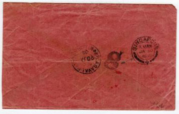 SINGAPORE - 1909 inward cover with