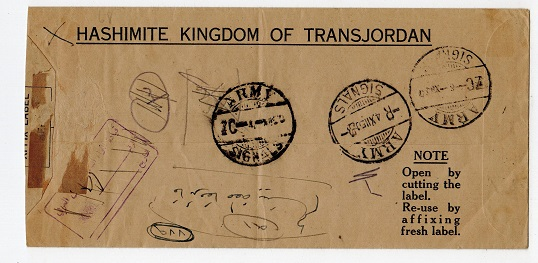 TRANSJORDAN - 1950 HASHIMITE KINGHDOM official cover with ARMY SIGNAL cancels.