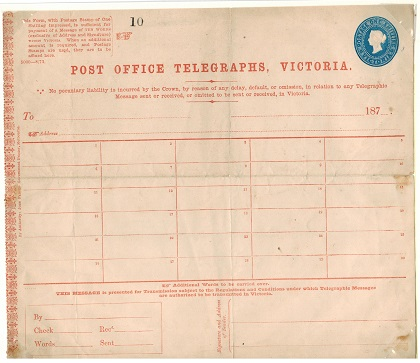 Australia (Victoria) - 1873 1/- blue on cream unused TELEGRAPH form.  H&G 1.
