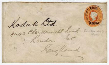 SOMALILAND - 1904 1a on 2a6p surcharge Indian PSE used from FPO 46.