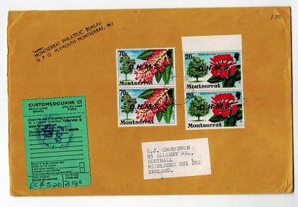 MONTSERRAT - 1977 20c + 70c pairs of the OHMS issue on cover to UK.