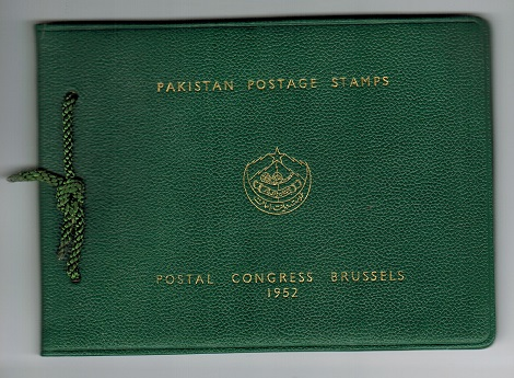 PAKISTAN - 1952 BRUSSELS CONGRESS official leather postal folder.