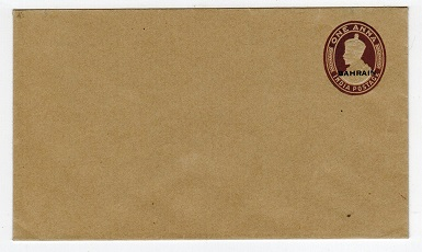 BAHRAIN - 1934 1a brown on buff unused postal stationery envelope.  H&G 1a.