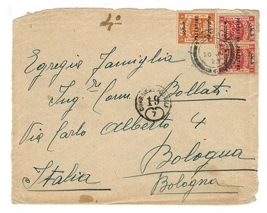 PALESTINE - 1923 cover to Italy used from SAFAD.