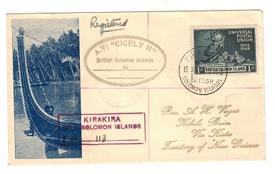 SOLOMON ISLANDS - 1956 A.V.CICELY II maritime illustrated cover from KIRAKIRA to new Guinea.