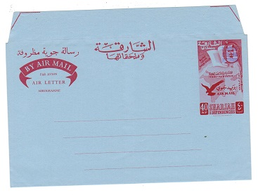 BR.P.O.IN E.A. (Sharjah) - 1966 40np unused air letter with bars. Kessler 9.