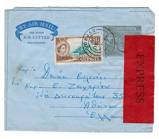 CYPRUS - 1958 25m postal stationery airletter uprated locally and with EXPRESS label affixed.
