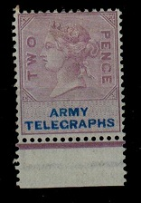 GOLD COAST - 1895 2d lilac mint TELEGRAPHS adhesives used during the Ashanti Wars.