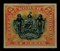 NORTH BORNEO - 1894 24c IMPERFORATE PLATE PROOF.