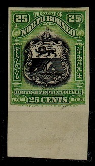 NORTH BORNEO - 1911 25c black and yellow green IMPERFORATE single.