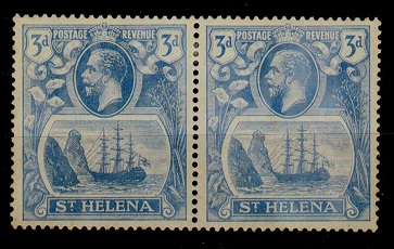 ST.HELENA - 1923 3d mint pair with TORN FLAG variety.  SG 101b.