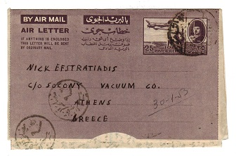 EGYPT - 1944 25m postal stationery air letter addressed to Greece.  H&G 1.