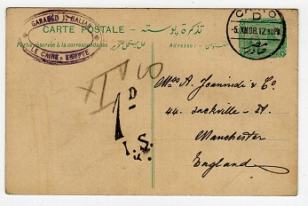 EGYPT - 1907 2m green PSC used from CAIRO.  H&G 14.