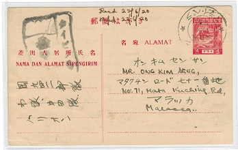 MALAYA (Malacca) - 1944 4c JAPANESE OCCUPATION postcard used locally.